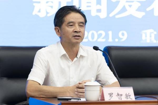 公共 | 西南地区暨成渝双城文化和旅游公共服务产品采购大会将在重庆举行
