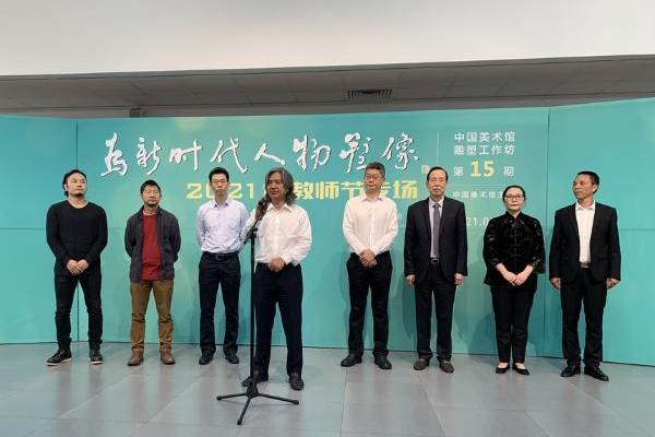迎接第37个教师节,中国美术馆为优秀教师楷模塑像