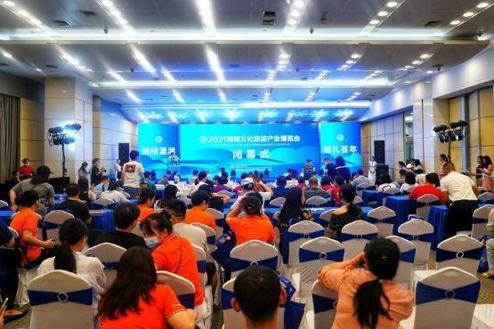 产业 | 预计撬动国庆黄金周文旅消费过亿元 2021湖南旅博会交出亮眼成绩单