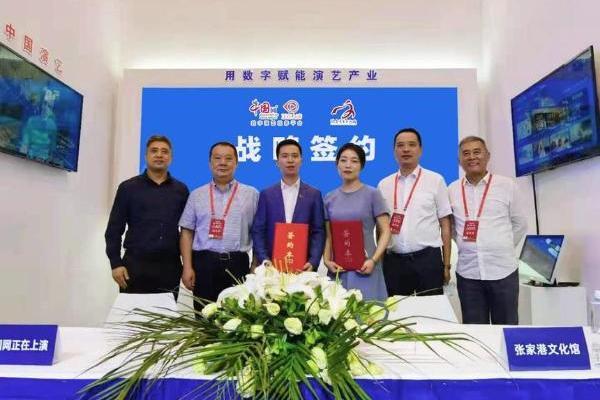产业 | 国内首个4K/8K超高清数字演出产品制作基地将落地江苏张家港