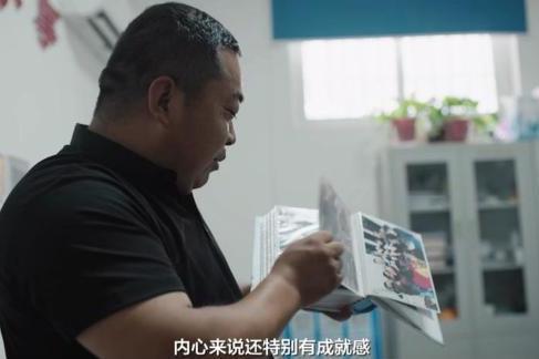 村主任短视频帮人寻亲成网红,助128个失散家庭团圆