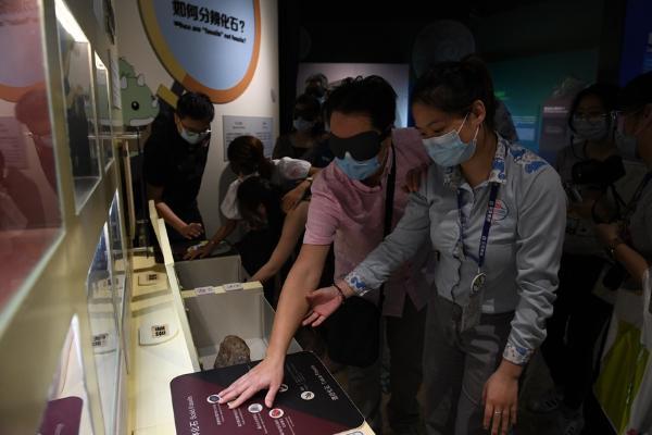 公共 | 广州正佳自然科学博物馆推出非视觉项目