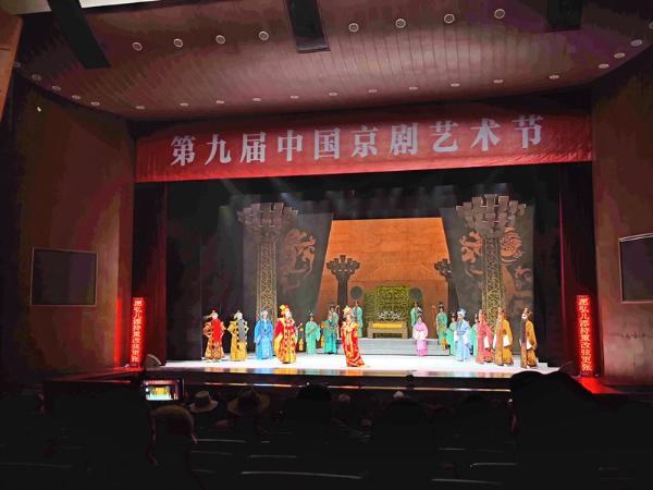 艺术|文明拓荒的血泪征程——京剧《文明太后》参加第九届中国京剧艺术节展演