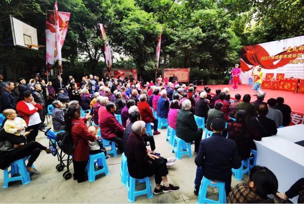 公共 | 川剧展演火热举行 成华区将优秀文艺节目送到广大群众身边