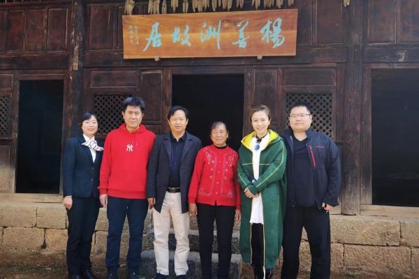 艺术|音乐诗剧《青山风骨》建组,杨善洲的感人形象将矗立在舞台上