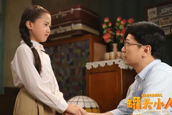 电影 | 洪悦熙专访:于飞导演电影《皮皮鲁与鲁西西之罐头小人》鲁西西扮演者