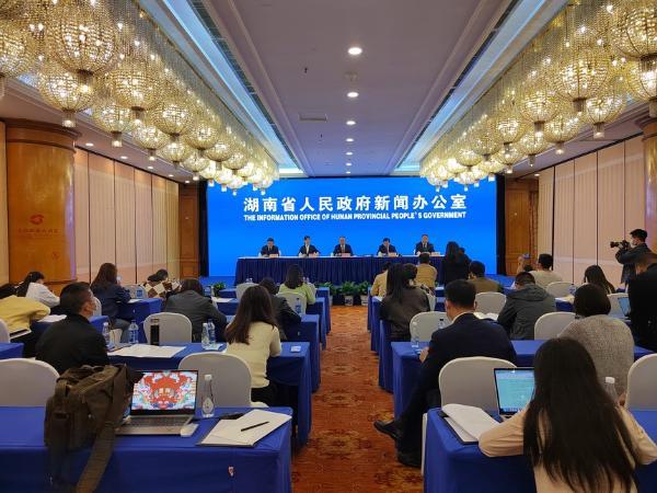 """产业   第五届湖南·安化黑茶文化节关注""""健康茶生活"""""""