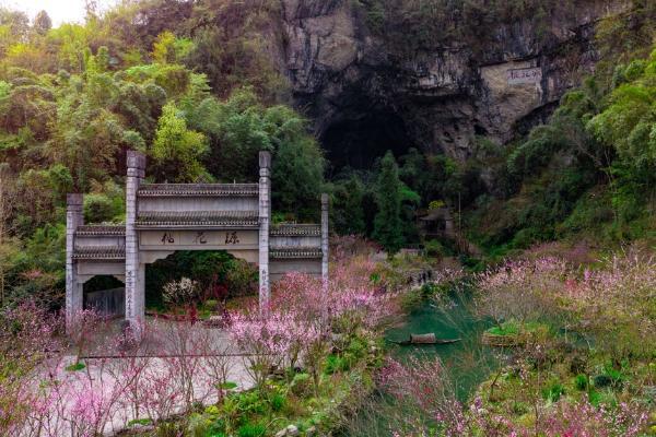 旅游 | 重庆酉阳六举措狠抓旅游工作