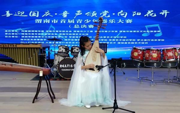 公共 | 陕西渭南:琴韵声声贺国庆 童心飞扬颂祖国