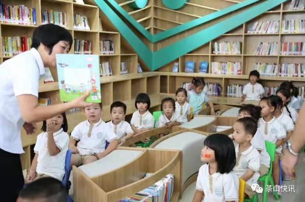 公共 | 广东举行旅游厕所及文旅融合交流活动,扎实做好文旅融合工作