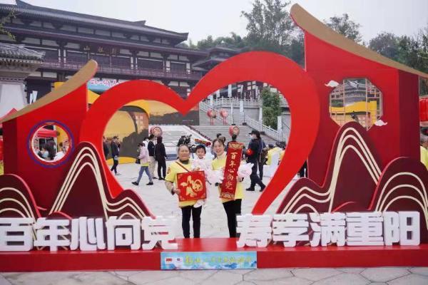 公共   重阳节 四川彭山掀起寿孝传承热潮