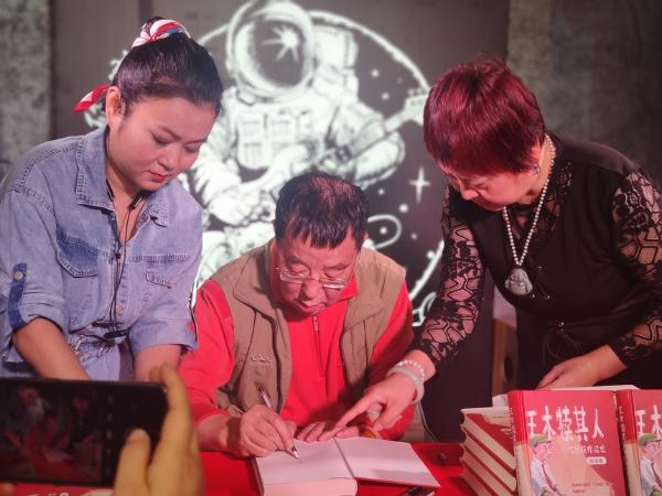 公共|陕西著名笑星石国庆新书《王木犊其人》西安发布