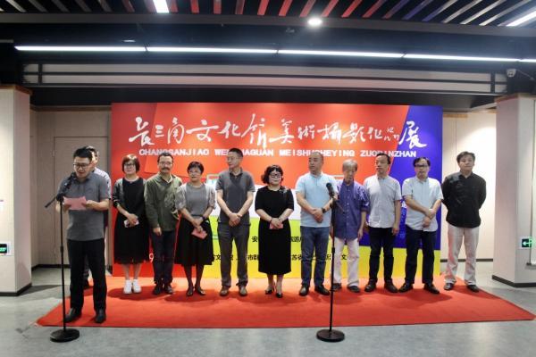 展览   长三角文化馆美术摄影作品展在皖举办