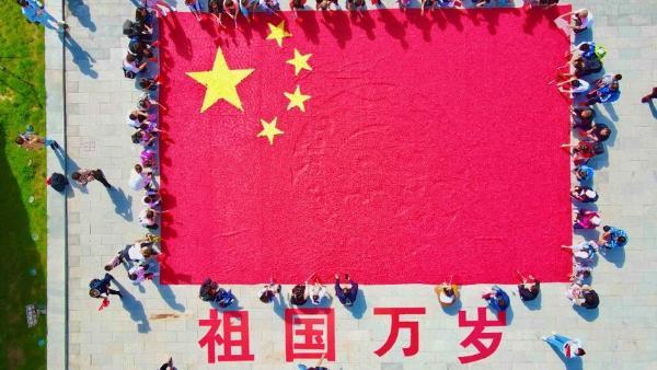 旅游 | 陕西少华山景区第十三届红叶节开幕 制作巨幅国旗表达爱国之情