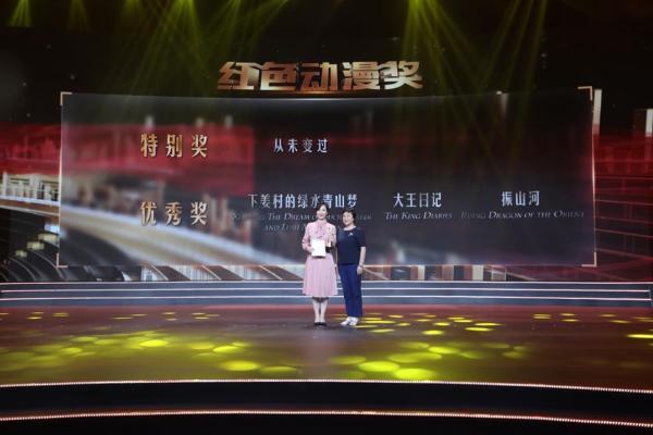 产业|五个关键词,解读第十七届中国国际动漫节