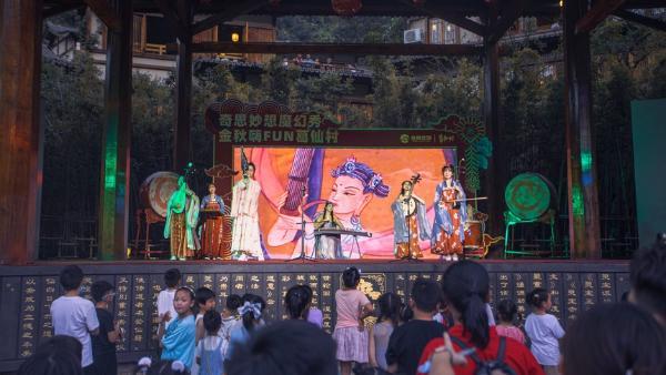 旅游|国庆黄金周期间,葛仙村度假区人气火爆