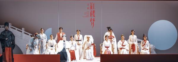 艺术 | 话剧《红楼梦》:重塑经典的审美价值