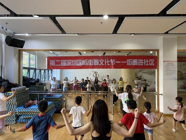 公共 | 深圳国际街舞文化节着力普及潮流街舞文化