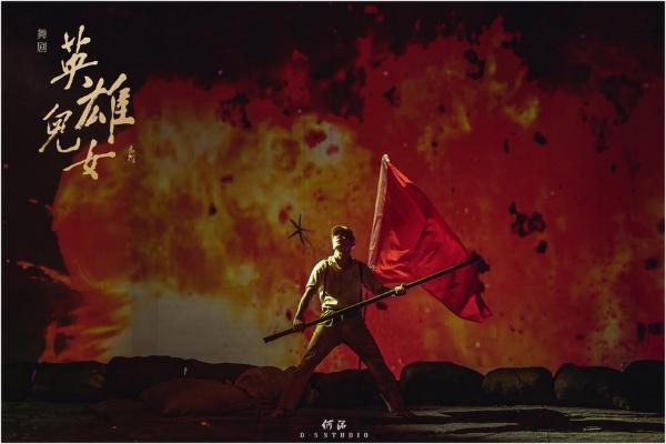 中国歌剧舞剧院演出中心副主任魏娜 讲述《英雄儿女》舞台背后的努力和艰辛