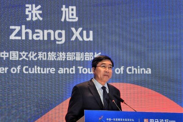 产业 | 张旭:深化中国-东盟健康旅游合作,促进区域健康旅游共同发展