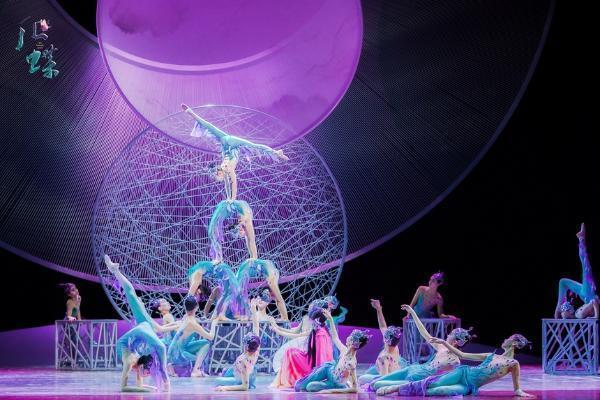艺术|广州市杂技艺术剧院杂技舞剧《化·蝶》将启全球巡演