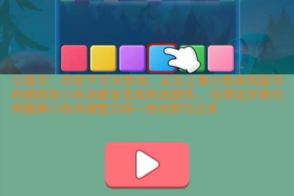 h5游戏定制-微信h5游戏-TOM游戏平台