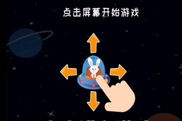 h5游戏论坛_h5小游戏制作_TOM游戏