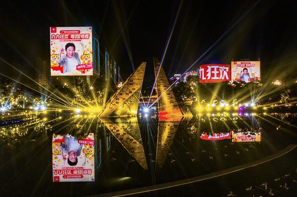 流光溢彩 途虎养车广东600店同庆