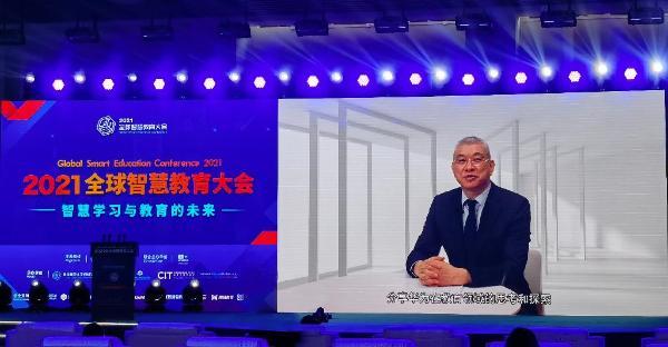 2021全球智慧教育大会回顾,华为以科技创新赋能智慧教育发展