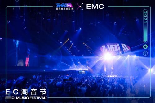TME live 携手PLAY HOUSE打造EC潮音节,探索室内音乐节新玩法