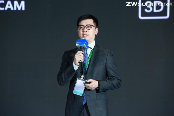 中望软件副总经理林庆忠