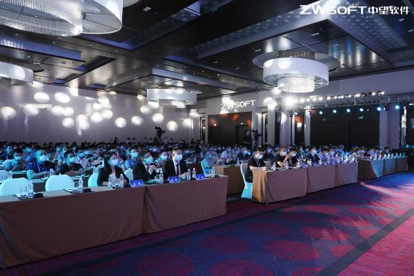 中国工业设计软件创新峰会北京站