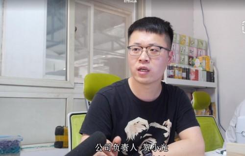 沁阳好怡食品:抢抓电商机遇 做出沁阳特色花草茶品牌