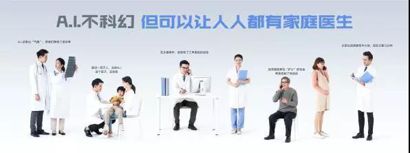 以为科大讯飞只会玩技术,没想到营销也玩出了国际奖