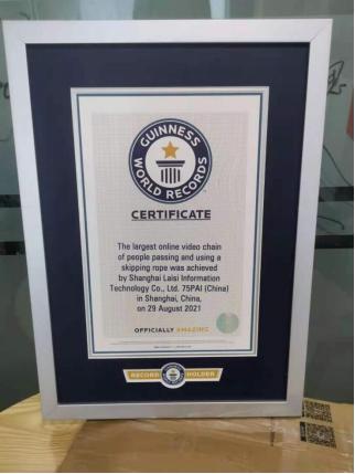 无畏挑战,自成一派 75派吉尼斯世界纪录TM称号挑战成功!