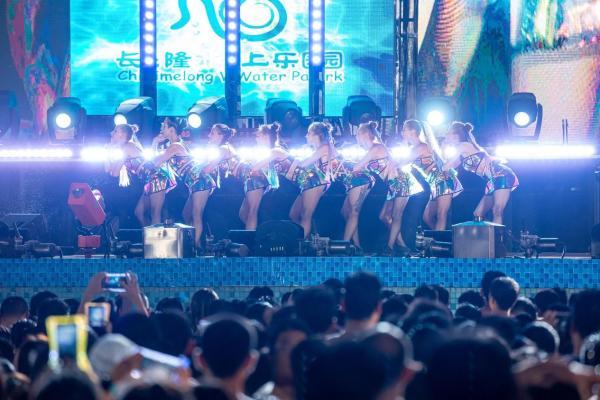 长隆水上电音节——领航主题乐园娱乐模式 缔造音乐形态跨界传奇