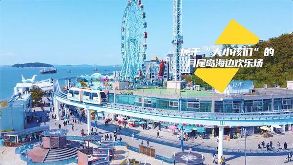 仁川旅游发展局带你揭秘仁川隐藏的浪漫,远超你的想象!