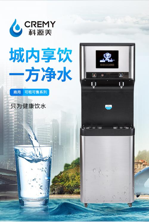 商用净水市场渐入佳境,北京水展邀您共赴盛会