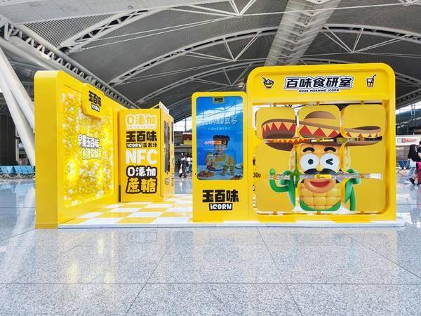 玉百味联袂广州南站,解决出行旅人的饥饿焦虑