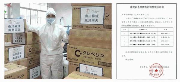 24小时持续除菌 加护灵助力全民防疫