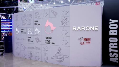 RARONE雷诺表x铁臂阿童木,这才是又潮又酷的跨界
