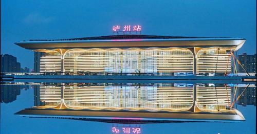 同心戮力,攻坚克难 蒂升电梯为川南城际铁路项目成功安装186台设备