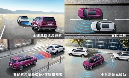 用车生活便捷安全!看福特领裕智能黑科技