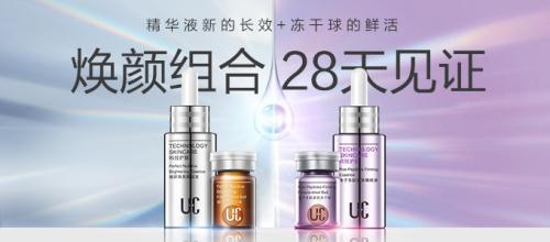 以用户的思维打磨产品,这个瑞士品牌决心做护肤市场的长期主义者