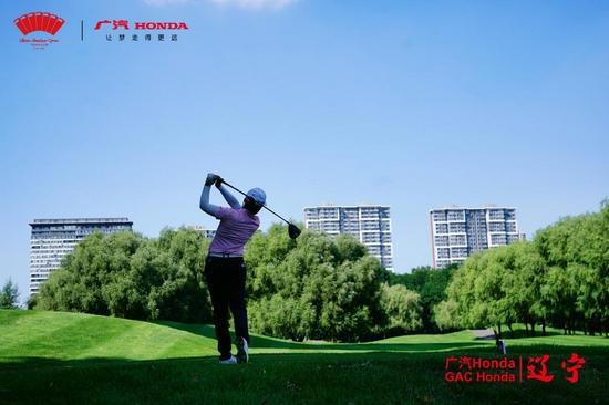 """九月鹰飞,""""广汽Honda·2021中国业余公开赛系列赛·辽宁""""开杆"""