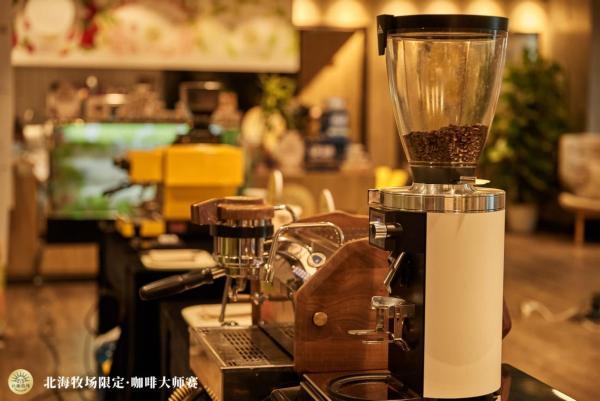 创意特调,咖啡一夏 北海牧场限定咖啡大赛完美收官