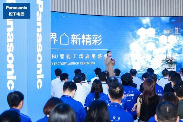 星闪耀 惟实励新 住建空间事业部智能工场启用庆典仪式成功举行