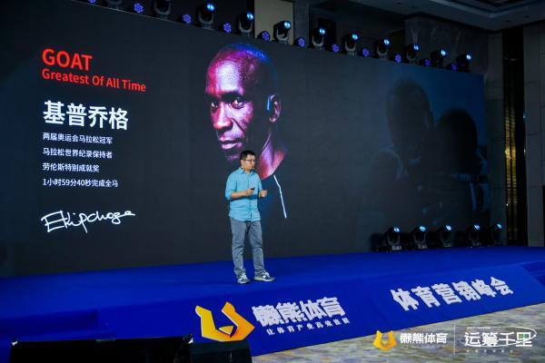 荣膺中国体育营销战略榜单10强,韶音讲述运动耳机的营销经