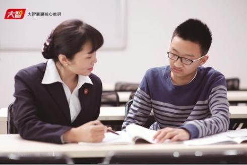 高中怎么补习?大智一对一辅导中心学科导师给你讲解!