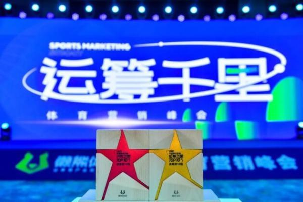 "Keep荣登懒熊体育2021""中国体育营销运筹之星""战略榜10强"